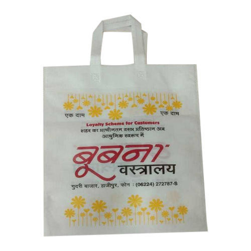 Printed Non Woven Bag With Handle
