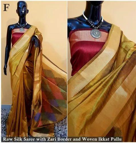 468aedc247ffb Party Wear Plain Raw Silk Saree
