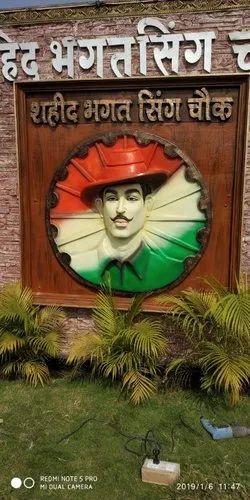 Bhagat Singh wall mural
