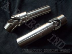 Industrial Universal Joint Coupling