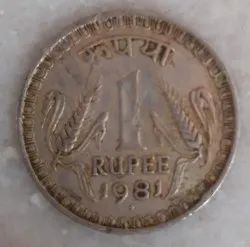 1 Rupees Old Coin