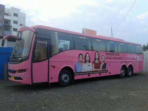 Mobile Mammography Bus, Mobile Medical Unit | Pimpri Colony