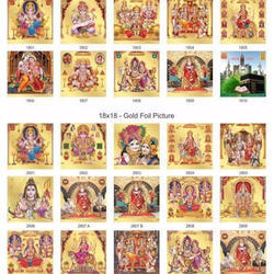 Picture Tiles, Size: Medium and Large