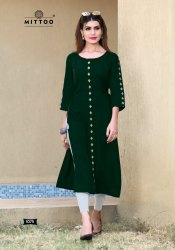 Ladies Cotton Fancy Kurti