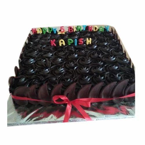 Brilliant Dark Chocolate Cake At Rs 1300 Kilogram Chocolate Cake Id Funny Birthday Cards Online Necthendildamsfinfo