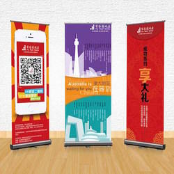 Roll Up Stand Printing Service