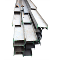 Mild Steel Joist