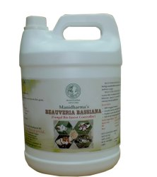 Beauveria Bassiana, Packaging Type: Bottle