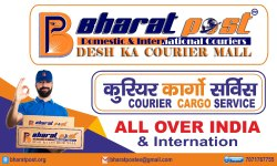 Express Courier Cargo Service in Pan India