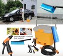 Portable Water Spray High Pressure Car Washing Machine