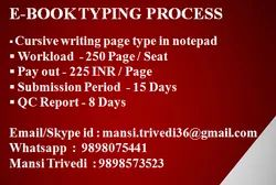 Typing Services, Typing Job Work in Ahmedabad, टाइपिंग