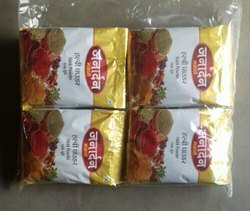 Haldi Powder 50 gm size