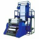 LDPE Film Plant