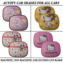 Autofy Sun Shades for All Cars