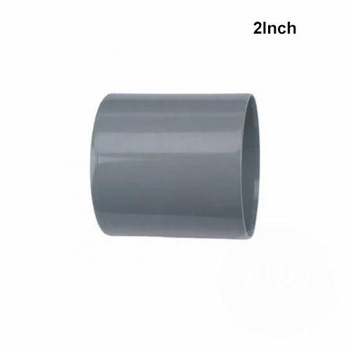 2inch pvc socket polyvinyl chloride pipe socket प व स