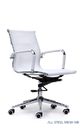 White Office Chair 08