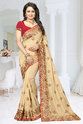 PR Fashion New Designer Saree