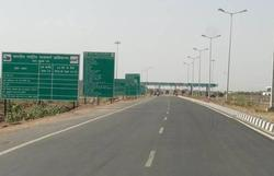 Highway Toll Plaza Signage Board