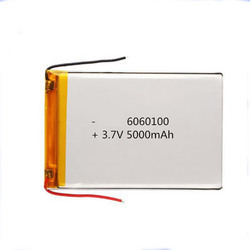 5000 mAh Lithium Polymer Cell