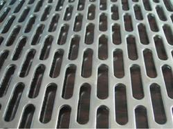Long Hole Perforated Sheet