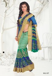 Vinamra Mysore Udhyog Vol 25 Uniform Saree