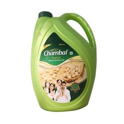 Chambal Refined Edible Oil