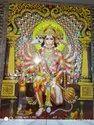 God Pictures Digital Tile