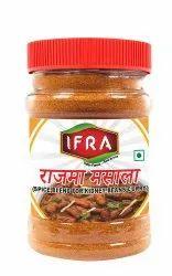 Rajma Masala - Rajma Masala Powder Wholesaler & Wholesale ...