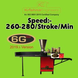 Low Cost Incense Stick Making Machine-6G ECO