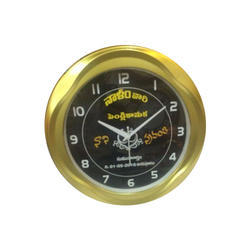 Golden Promotional Wall Clock