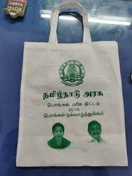 Roto Cotton Bag