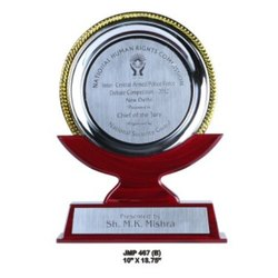 JMP 467B Award Trophy