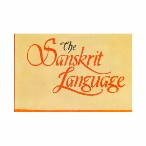 Sanskrit Language Learning Book