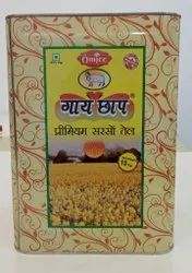 omJee Gai Chhap 15 Kg Edible Mustard Oil, Packaging Type: Container, Rich in vitamin