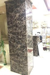 PVC Marble Emperado, Thickness: 3 mm