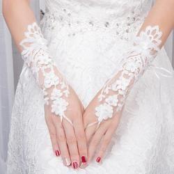 Christian Wedding Catholic Wedding Bridal White Gloves Free Shipping