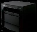 Canon 3010 Multi Function Printer