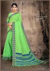 Krishnahari Manju Fancy Saree
