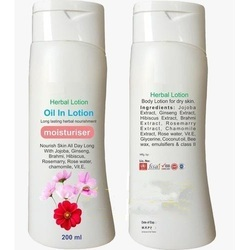 Aloe Vera Herbal Body Lotion