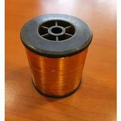 3 Ply Metallic Yarn