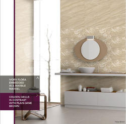 Somany Multicolored 250x375 Luster Wall Tiles, Size (In cm): 25x37.5