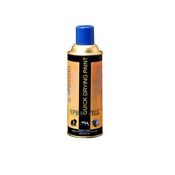 Black, Yellow many more Touch Up Spray Paints, Packaging Type: Can, Model Name/Number: 51225