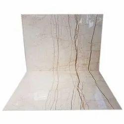 Sofita Beige Imported Marble