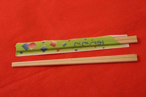 Ambassador Bamboo Chopsticks for Restaurant