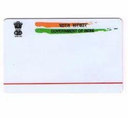 Pre-Printed Aadhar Cards