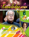 Knowledge Quest-1 Book