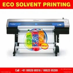SAV Eco Solvent Print, in South India