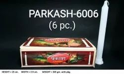 Parkash-6006 Plain White Candles (6 Pcs / Pkt)