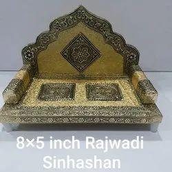 8x5 Inch Wooden Rajwadi Singhasan