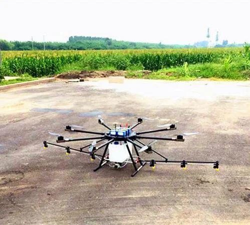 Agriculture Drone Sprayer
